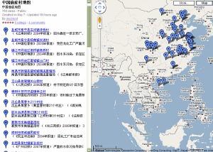 cancer_villages